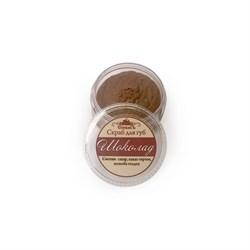 Скраб для губ Шоколад - фото 4917