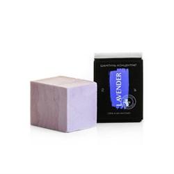 Lavender Шампунь-концентрат сера и аллантоин, 70гр - фото 4968