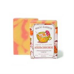"""Мыло банное """"Апельсиновое"""" с миндальным маслом и мятой, 145 г - фото 5116"""