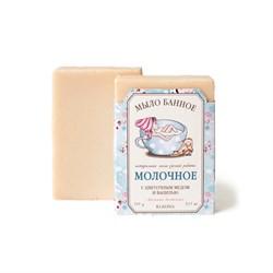 """Мыло банное """"Молочное"""" с цветочным медом и ванилью, 145 г - фото 5118"""