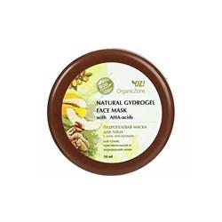 Гидрогелевая маска с АНА-кислотами для лица для сухой, чувствительной и нормальной кожи, 50мл - фото 5313