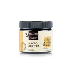 Масло для тела Имбирь антицеллюлитное, разогревающее, 60мл - фото 5536