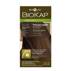 Краска для волос Гавана (коричневый с оттенком серого) 6.06 Delicato - фото 5612