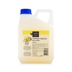 Моющее средство Лимон для посуды, 4л - фото 5848