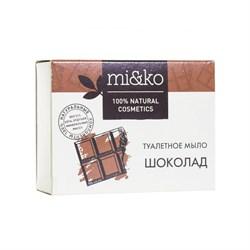 Туалетное мыло Шоколад, 75 гр - фото 5883