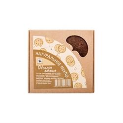 Твердое мыло Овсяное печенье (на молоке с овсянкой) - фото 6072