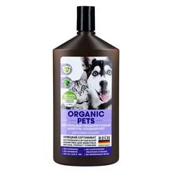 Organic Pets/Натуральный гипоаллергенный шампунь-кондиционер д/собак и кошек, 500мл - фото 6184
