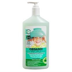 Бальзам-био для мытья посуды Green clean aloe, 500 мл - фото 6185