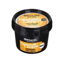 """Крем-питание для лица """"Горшочек с медом"""", 100мл - фото 6207"""