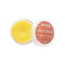 Бальзам для губ Медовый, 10гр - фото 6256