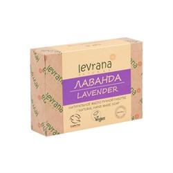 Натуральное мыло Лаванда, 100гр - фото 6307