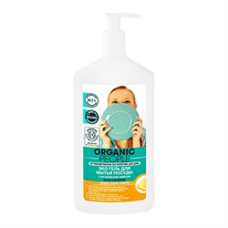 Эко-гель для мытья посуды Green clean lemon, 500 мл - фото 6605