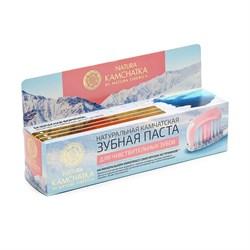 Камчатская зубная паста для чувствительных зубов, 100мл - фото 6838
