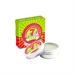 Натуральный крымский бальзам 7 ТРАВ, 11г - фото 7057