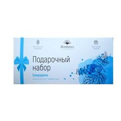 Подарочный набор Смородина - фото 7405