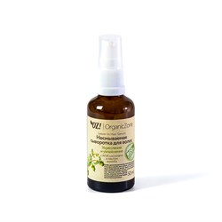 Несмываемая сыворотка для кончиков волос (с маслами брокколи и авокадо), 50мл - фото 7418