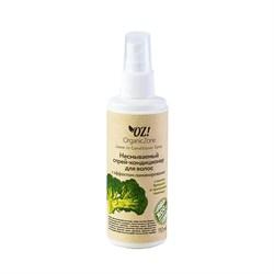 Несмываемый спрей-кондиционер для волос с эффектом ламинирования (с маслом брокколи и протеинами пшеницы), 110мл - фото 7419