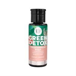 Мицеллярная вода Green Detox Нежный демакияж для сухой и чувствительной кожи, 150г - фото 7613