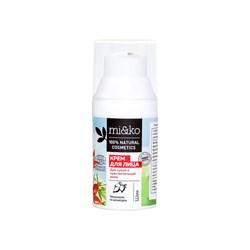 Крем для лица Шик для сухой и чувствительной кожи COSMOS ORGANIC, 30мл - фото 7643