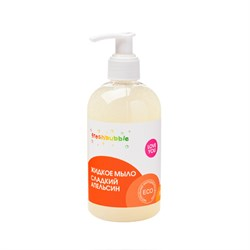 Жидкое мыло Апельсин, 300мл - фото 7692