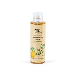 """Гидрофильное масло для зрелой кожи """"Лимон и жасмин"""", 110мл - фото 7735"""