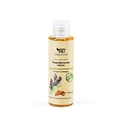 """Гидрофильное масло для сухой и чувствительной кожи """"Сандал и лаванда"""", 110мл - фото 7973"""
