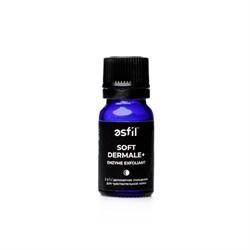 Энзимная пудра, эксфолиант Soft Dermale+, 10мл - фото 7995