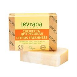 Натуральное мыло Цитрусовая свежесть, 100гр - фото 8413