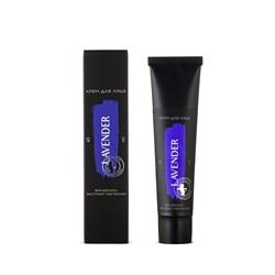 Lavender Крем для лица бисаболол, экстракт магнолии, 43мл - фото 8434