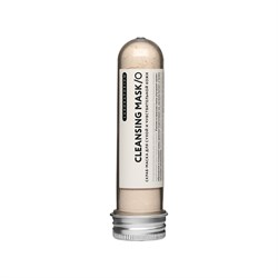 Маска для лица для сухой кожи Laboratorium - фото 8609