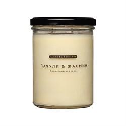 Ароматическая свеча (пачули жасмин), 380мл - фото 8645