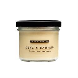 Ароматическая свеча (кекс и ваниль), 100мл - фото 8654