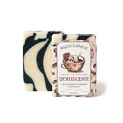 """Мыло банное """"Шоколадное"""" с молочными сливками и ванилью, 145 г"""