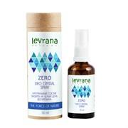 Дезодорант ZERO, без аромата, 50 мл