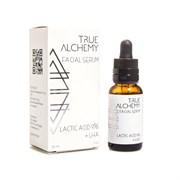 Lactic Acid 9% + LHA, 30 мл