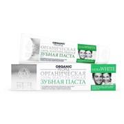 Органическая зубная паста Extra White