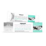 Органическая зубная паста ZOOM 3 White