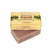 Крымское мыло на оливковом масле Ежевика, 100г