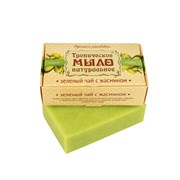 Крымское мыло на оливковом масле Зеленый Чай, 100г