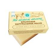 Крымское мыло на козьем молоке Дамасский Шёлк, 100г