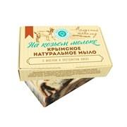 Крымское мыло на козьем молоке Молочный Шоколад, 100г