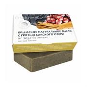 Крымское мыло на основе грязи Сакского озера AntiAge-КОМПЛЕКС, 100г