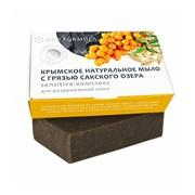 Крымское мыло на основе грязи Сакского озера SENSITIVE-КОМПЛЕКС, 100г