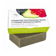 Крымское мыло на основе грязи Сакского озера Увлажнение и Защита, 100г