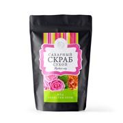 Сухой сахарный скраб для тела Розовый Мёд, 250г