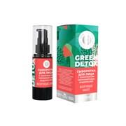 Сыворотка Green Detox Матирующий эффект, 30г