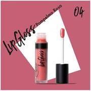 Жидкая помада-блеск для губ 04 LipGloss розовый грейпфрут