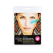Anti-Age маска для кожи вокруг глаз «Сияющий взгляд» 2шт.