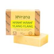 Натуральное мыло Иланг-иланг, 100гр
