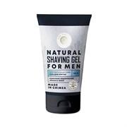 Гель для бритья для чувствительной кожи, 130г
